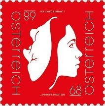 В Австрии выпущена «двуликая» марка