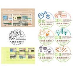 В Гонконге представили марки с изображением исторических зданий