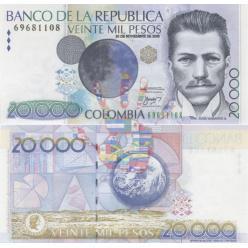 Нацбанк Колумбии выступил с инициативой уменьшить количество нолей в банкнотах