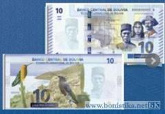Боливия представила концепцию новой серии купюр