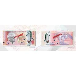 В Маврикии из наличного обращения исчезнет бумажная банкнота номиналом 2 000 рупий