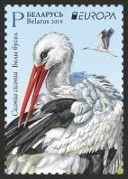  В Беларуси представили почтовые марки по программе EUROPA Национальные птицы