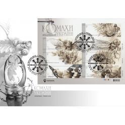 Укрпочта представила новые марки «Насекомые Украины»