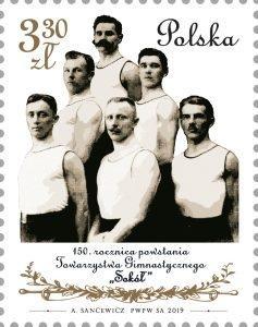   В Польше выпущена филателистическая продукция, посвященная 150-летию со дня создания гимнастического общества «Сокол»