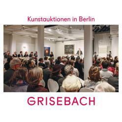 Робота художника Бекмана пішла з молотка на торгах в Німеччині за € 5,5 млн.