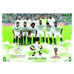 Марку с национальной сборной по футболу представила Саудовская Аравия