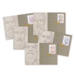 В Греции выпущены почтовые марки, посвященные древним мыслителям