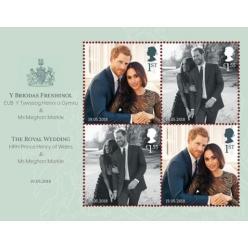 Великобритания посвятила сувенирный почтовый лист королевской свадьбе