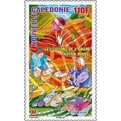 Марка с изображением ямса выпущена в Новой Каледонии