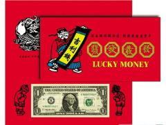 Серия «Счастливые деньги» пополнилась новым набором