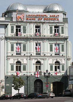 В Грузии будут изъяты из обращения монеты достоинством 50 тетри