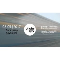 Открылась первая в Украине международная арт-выставка фотографии