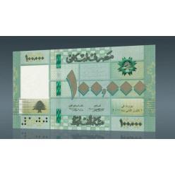 В Ливане анонсирован выпуск обновленной купюры номиналом 100 000 ливров