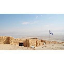 В Израиле археологи выявили поселение эпохи Первого Храма