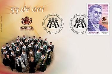В Румынии выпущена марка в честь 55-летия хора Мадригала