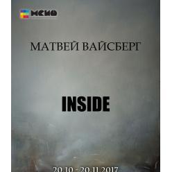 В Одессе состоится выставка украинского художника Матвея Вайсберга