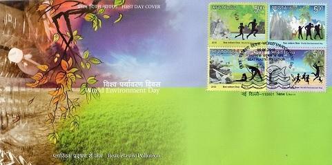 Индия выпустила марки, посвященные Дню окружающей среды