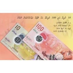 На Мальдівських островах з'являться в обігу оновлені банкноти