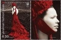 Укрпочта ввела в обращение почтовую марку «UkrainianFashionWeek»