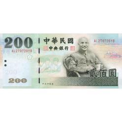 В Китае изменится дизайн банкноты