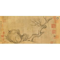 Рисунок китайского художника, созданный 1000 лет назад, был продан на аукционе Christie's в Гонконге