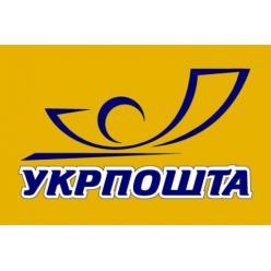 Анонс ближайших выпусков филателистической продукции от Укрпочты