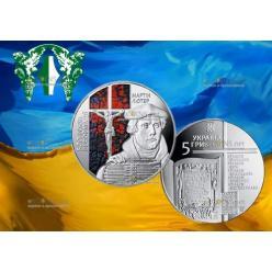 В Украине выйдет новая памятная монета 500 лет Реформации