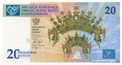 Национальный банк Польши представил дизайн новой памятной банкноты