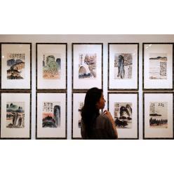Работы китайца–живописца установили рекорд на торгах в Пекине