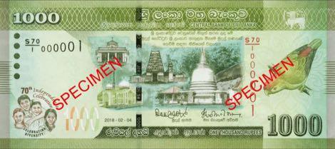 У Шрі-Ланці випущені пам'ятні банкноти номіналом 1 000 рупій