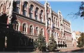Нацбанк Украины разместил информацию по приему on-line заказов на памятные монеты предыдущих выпусков