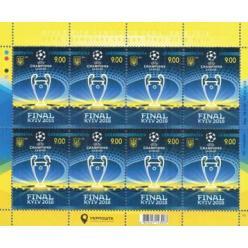Укрпочта сообщила о дате введения в обращение новой марки в честь финала Лиги Чемпионов УЕФА