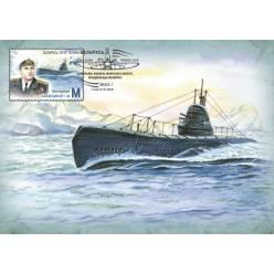Беларусь представила марки с отечественными адмиралами военно-морского флота