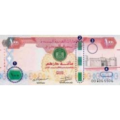 В ОАЭ выпущена модернизированная банкнота