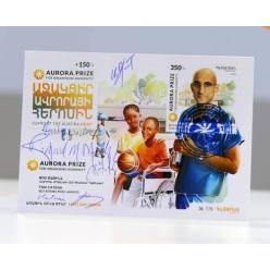 У Вірменії з'явилася марка, присвячена лауреату премії «Аврора» Тому Катену