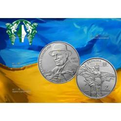 Национальный банк Украины выпустит в обращение новую памятную монету