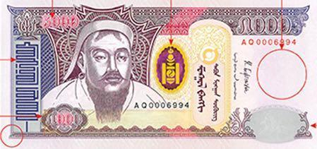 В Монголии появится модернизированная банкнота номиналом 5000 тугриков