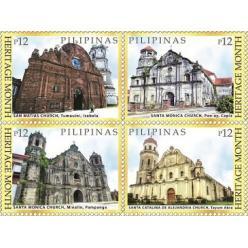 Почта Филиппин выпустила серию марок с изображениями старинных церквей