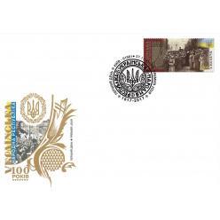 Укрпочта выпустит марку к юбилею Украинской революции