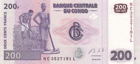 В Республике Конго выпущена новая купюра