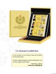 Новая полимерная банкнота посвящена 29-му султану Брунея