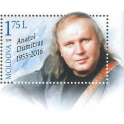 В Молдавии выпущены марка и конверт в честь музыканта Анатоля Думитраса