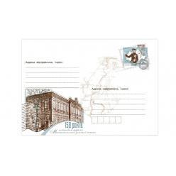 С завтрашнего дня Укрпочта вводит в обращение новый конверт с оригинальной маркой