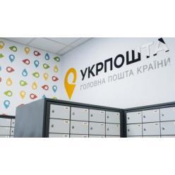 В Украине утвержден тематический план выпуска почтовых марок, конвертов и проведения спецгашений на 2019 год