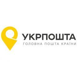 Укрпочта сообщила о датах проведения спецгашений в июне