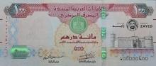 В ОАЭ выпущена в обращение памятная банкнота, посвященная 100-летию со дня рождения основателя страны