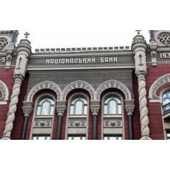 Нацбанк Украины сообщил о ближайших выпусках памятных монет