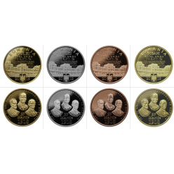 В Румынии выпущена монета в честь 100-летия объединения двух стран