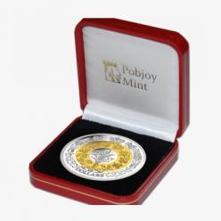 В честь Платиновой Свадьбы Елизаветы II и Принца Филиппа выпущены новые трехцветные монеты