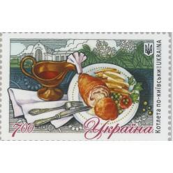 Укрпочта представила почтовую марку «Котлета по-киевски»